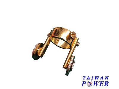 【TAIWAN POWER】清水牌電離子空氣切割機 銅製墊高器 滾輪 耗材 焊切設備 焊接 電焊機 空壓機 發電機