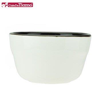 D.M caf'e -【原廠正品附發票】TIAMO Cupping Cup 專業雙色U型杯測杯 200ml/杯測碗