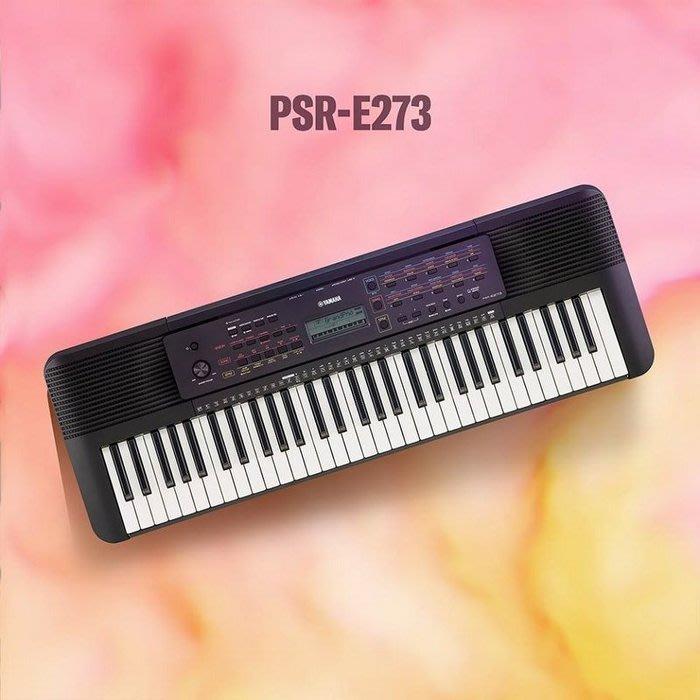 ☆唐尼樂器︵☆公司貨免運 YAMAHA PSR-E273 電子琴(附贈全套配件,特別加贈大延音踏板/鍵盤保養組超值配件)