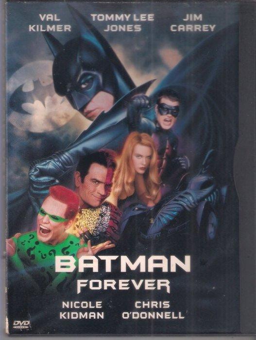 蝙蝠俠3 - 方基墨 湯米李瓊斯 金凱瑞 妮可基嫚 主演 -二手市售版DVD(託售)
