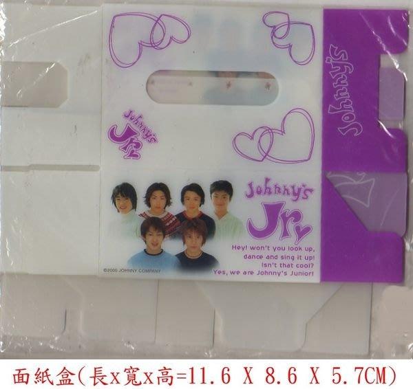 JOHNNY`S JR 面紙盒