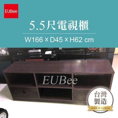 【優彼塑鋼】5.5尺電視櫃/矮櫃/收納...