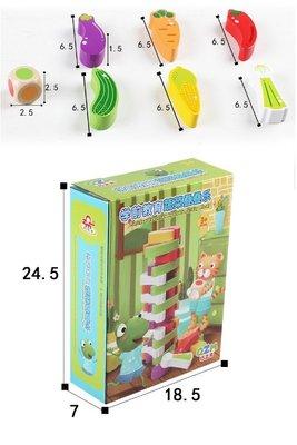 【晴晴百寶盒】木製彩色蔬果疊疊樂 家家酒 角色扮演 親子早教 益智遊戲玩具 平價促銷 禮物 P099
