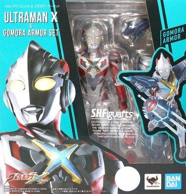 日本正版 萬代 S.H.Figuarts SHF 超人力霸王X & 電腦怪獸裝甲 可動 模型 公仔 日本代購