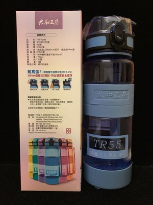 太和工房水壺,TR55(藍),700ml....全館滿699免運