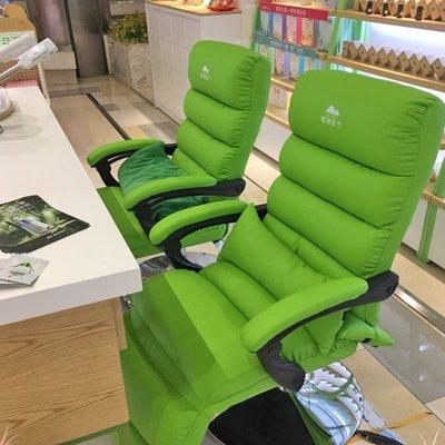 升降美容椅子可躺體驗椅繡紋美睫紋眉洗臉多功能面膜轉椅辦公午休pd