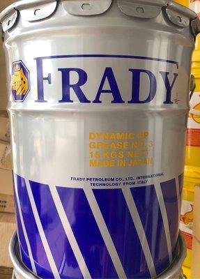 「正迪銷售」FRADY XP-3 黃油 Greases Oil 耐高溫黃油 15kg 獅牌耐熱牛油 xp3牛油 有問題皆可提出?