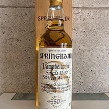 Springbank 50 Years Campbeltown Single Malt Scotch Whisky Millennium Edition
