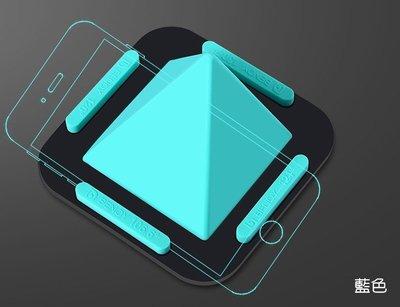 新款金字塔手機座 四個不同角度 矽膠防滑 耐磨耐髒 可重複水洗 汽車手機架 追劇支架 直播手機支架 環保無毒 懶人支架