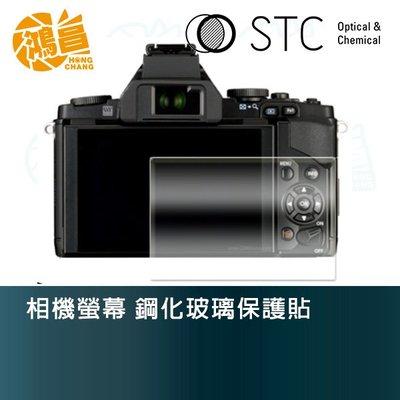 【鴻昌】STC 相機螢幕 鋼化玻璃保護貼 for olympus E-M5 玻璃貼
