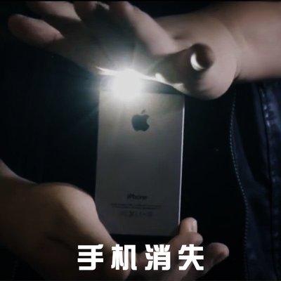 遇見❥便利店 2020新款魔術道具 Flashy手機瞬間消失 效果震撼  手機消失(規格不同價格不同請諮詢喔)