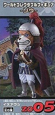 全新海賊王 ZO05 犬嵐公爵 佐烏 象島篇