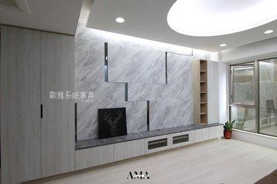 【歐雅系統家具】高貴不貴輕奢華設計 仿石紋電視牆 電視櫃 溫馨餐邊櫃