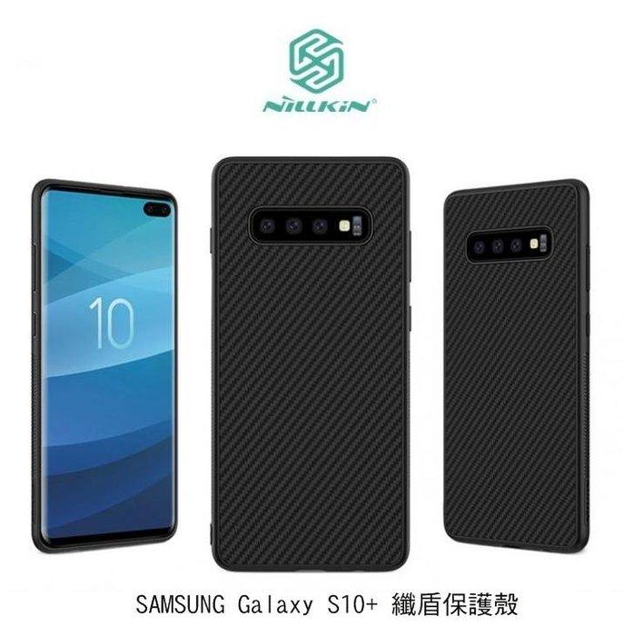 *Phone寶*NILLKIN SAMSUNG S10+/S10 纖盾保護殼 碳纖維 超薄保護套 卡夢紋