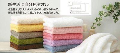 日本 Etoile今治毛巾 細緻柔軟 蓬鬆 純棉 浴巾