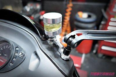 【貝爾摩托車精品店】BREMBO 15RCS RCS 總棒 總泵 總幫 G3 實裝