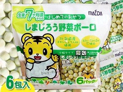 【大欣食品】巧虎野菜蛋酥6袋 嬰兒蛋酥...