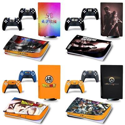 PS5貼膜光驅版游戲機全身貼紙彩膜貼 美國末日 皮卡丘 戰地 貼紙