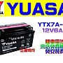 台中市湯淺電池經銷, YUASA湯淺 YTX7A- BS=GT...