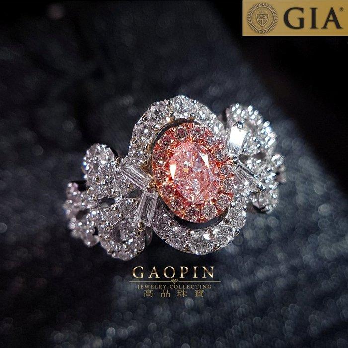 【高品珠寶】GIA36分粉鑽石戒指 GIA國際鑑定書 18K #1822