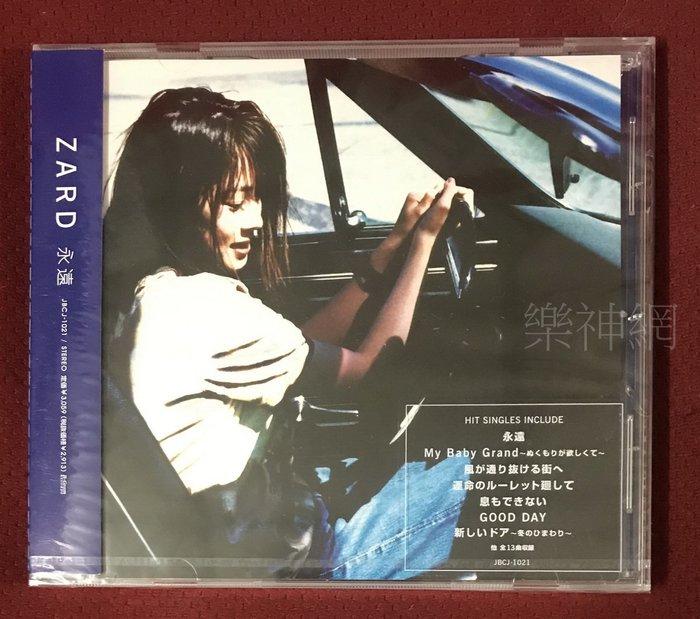 Zard 永遠 (日版CD) 全新