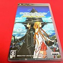 ㊣大和魂電玩㊣ PSP 刀劍神域 無限的瞬間{日版}編號:N3-2--掌上型懷舊遊戲