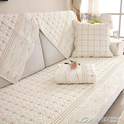 可客製  沙發墊布藝防滑坐墊純棉冬季歐式簡約實木沙發套70*210