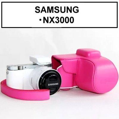 三星 Samsung NX3000 相機皮套 兩件式復古專用皮套 9彩水晶皮 長肩背帶