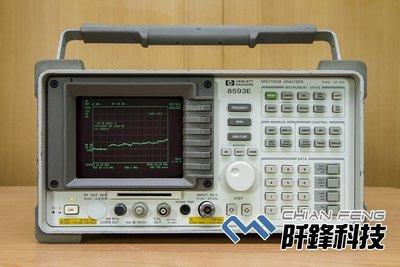 【阡鋒科技 專業二手儀器】HP 8593E 9kHz-22GHz 頻譜分析儀