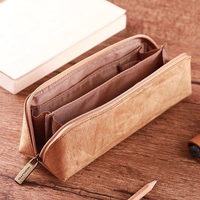 文具袋日本KOKUYO國譽ASSORT復古杜邦紙筆袋男女學生文具包大容量鉛筆盒