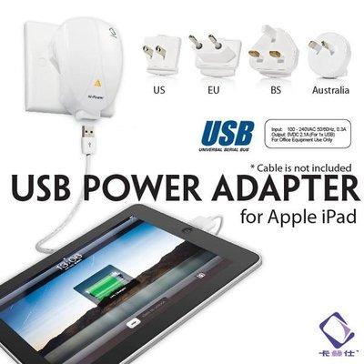 [Mobile] Capdase卡登仕 iPad / HTC / iPhone 充電器、輸出 5V 2.1A、可充小米移動電源