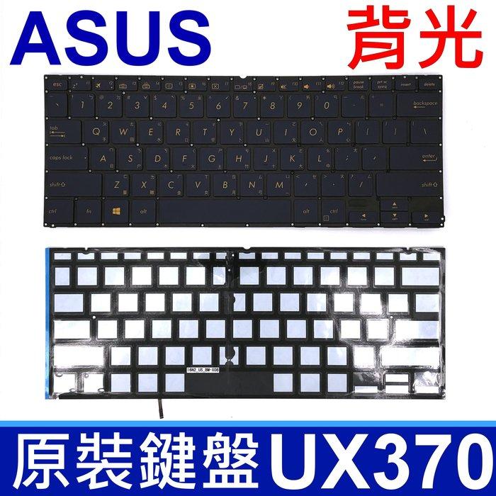 ASUS UX370 藍底黃字 背光款 繁體中文 鍵盤 ZenBook Flip S UX370U UX370UA