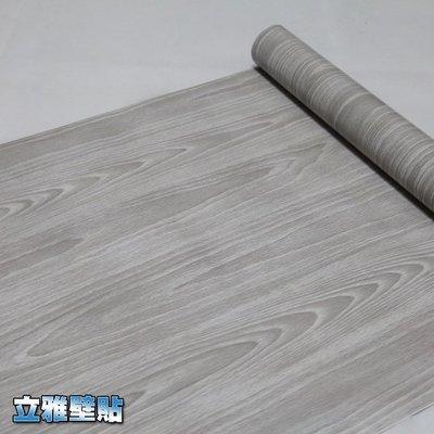 【立雅壁貼】高品質自黏壁紙 壁貼 牆貼 每捲45*1000CM《木紋WLP210》