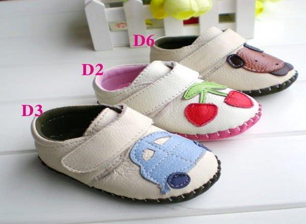 寶貝倉庫-多款可愛牛皮休閒鞋-寶寶鞋-娃娃鞋-童鞋-嬰兒鞋-真皮磨砂底-德國設計-粘扣設計-彌月禮-促銷價1雙220