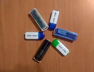 ☆手機寶藏點☆ SD/MS/SDHC/NNC記憶卡 專用USB讀卡器 可直接接電腦 (多種樣式)