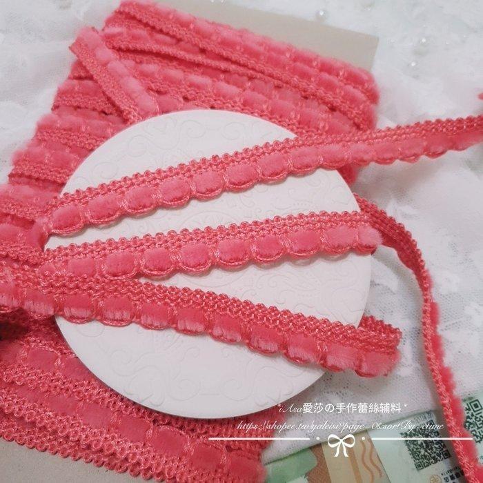『ღIAsa 愛莎ღ手作雜貨』1尺4元 草莓紅DIY手工出芽絨毛邊裙邊裙擺家裝輔料包包裝飾靠墊