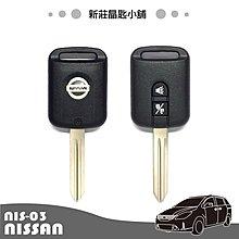 新莊晶匙小舖NISSAN SENTRA180 N16 M1  X-TRAIL TEANA  遙控晶片鑰匙