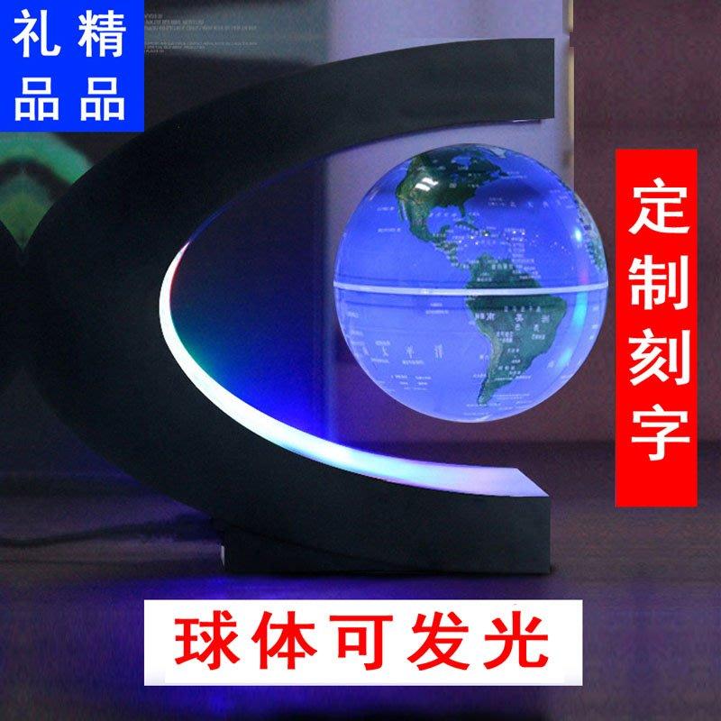 地球儀diy磁懸浮地球儀6寸自轉發光創意力擺件送孩子生日節禮物定制刻字哆啦A珍