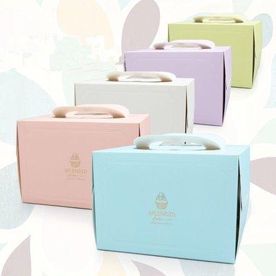 【嚴選SHOP】附底托 6寸8吋 歐式燙金壓痕生日蛋糕盒包裝盒 蛋糕盒慕斯 紙盒 奶油蛋糕盒 甜點手提盒【C034】