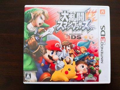 3DS 任天堂大亂鬥 純日版 特價中