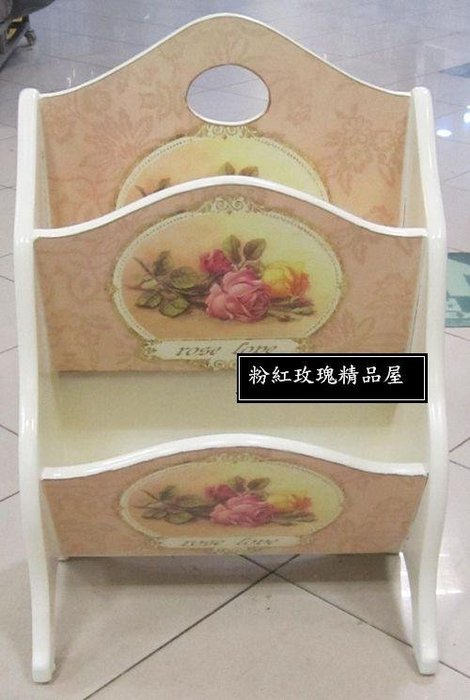粉紅玫瑰精品屋~歐式多情玫創意雜誌架木制收納架~