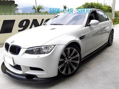 BMW E90 E92 M3 側裙下定風板 CARBON (A437)
