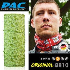 【ARMYGO】P.A.C. Original 系列多用途頭巾 (淡綠色花樣)
