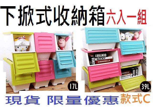 收納箱整理箱塑膠箱掀蓋式下掀式斜取式收納箱直取式收納箱置物箱多功能玩具衣物收納掀蓋整理箱