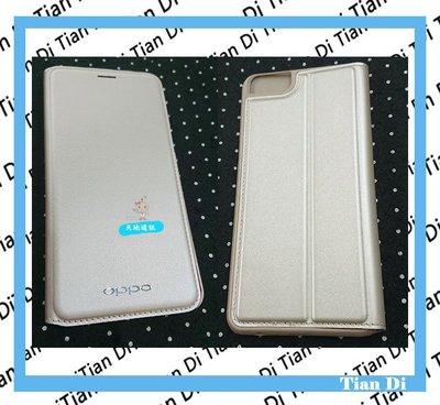 台中天地通訊 手機輕鬆購*原廠側掀皮套 OPPO R9s Plus CPH1611 皮套 配件 全新噴淚供應~