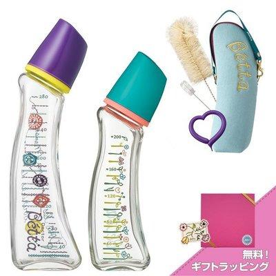 全新日本購回~Betta 貝塔防脹氣奶瓶 2019年 直營店限定 玻璃奶瓶禮盒組