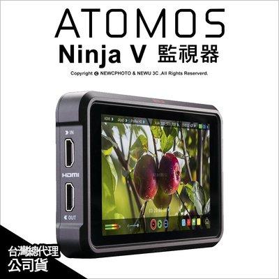 【薪創光華】Atomos Ninja V 4K 60P 監視器 HDMI 監看螢幕 5吋 紀錄器 HDR 公司貨