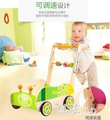 新款嬰兒童寶寶學步車手推車木制多功能可調速防側翻木質玩具 js3533