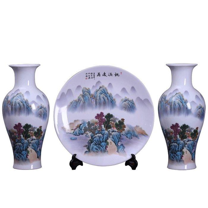 摆件景德鎮陶瓷花瓶三件套掛盤客廳現代新中式家居客廳書房裝飾品擺件饰品