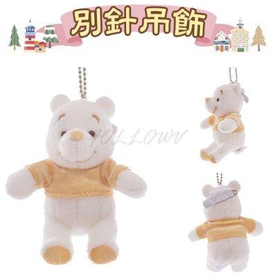 *FollowV*日本雜貨《現貨》聖誕節限定 白色小熊維尼 香檳金衣服 布偶/玩偶 別針包包吊飾 迪士尼商店